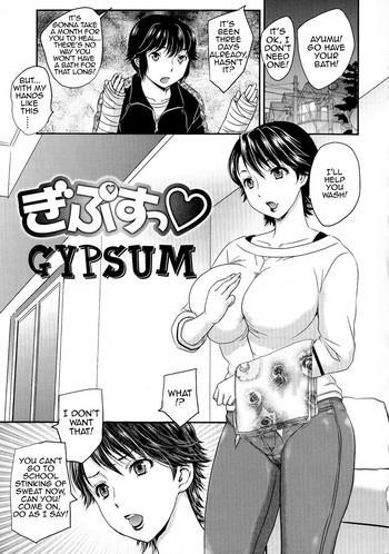 gypsum cover