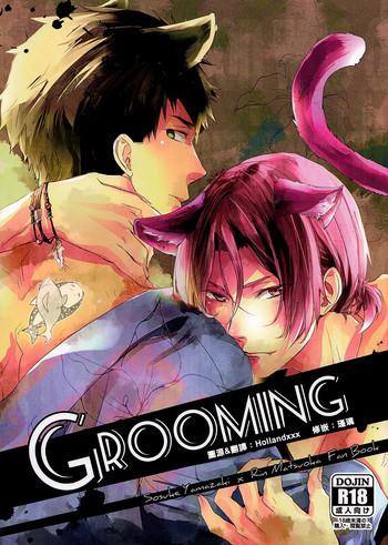 grooming cover