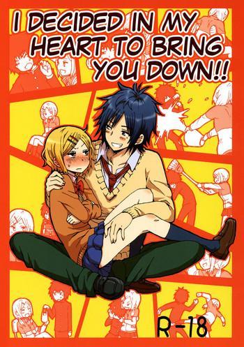 kimi o taosu to kokoro ni kimeta i decided in my heart to bring you down cover