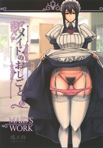 maid no oshigoto maid x27 s work cover