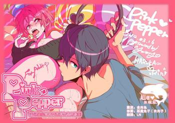 pink pepper cover