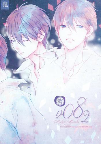 v082 cover
